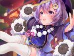1girl blush fuyoyo genshin_impact highres open_mouth purple_hair qiqi_(genshin_impact) sheep smile solo thigh-highs violet_eyes white_legwear zettai_ryouiki