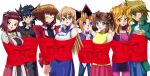 4boys 4girls arms_behind_back blonde_hair blue_eyes blue_jacket blue_skirt blush bound brown_eyes brown_hair collar collarbone couple deviantart embarrassed fanart_from_deviantart fudou_yuusei green_jacket happy izayoi_aki jounouchi_katsuya kujaku_mai mazaki_anzu multicolored_hair mutou_yuugi necklace orange_eyes purple_jacket red_dress red_jacket ribbon romance sailor_collar sincity2100 tenjouin_asuka tied_up violet_eyes white_shirt yellow_eyes yellow_shirt yu-gi-oh! yuu-gi-ou yuu-gi-ou_5d's yuu-gi-ou_duel_monsters yuu-gi-ou_gx yuu-gi-ou_the_dark_side_of_dimensions yuuki_juudai