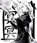 1girl axe braid braided_ponytail breasts cowboy_shot dress feathers front_braid greyscale hair_over_one_eye highres holding holding_axe jujutsu_kaisen juliet_sleeves jyun_xix long_hair long_sleeves looking_at_viewer medium_breasts mei_mei_(jujutsu_kaisen) monochrome parted_lips profile puffy_sleeves sideways_glance smile solo standing turtleneck_dress twitter_username