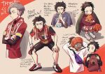 2boys bike_shorts brown_hair chopsticks collared_shirt commentary_request dark_skin dark_skinned_male dynamax_band earrings eye_contact gen_1_pokemon gloves gym_leader holding holding_chopsticks holding_pokemon holding_strap jewelry kabu_(pokemon) looking_at_another male_focus multicolored_hair multiple_boys nitaimoimo orange_headwear pokemon pokemon_(creature) pokemon_(game) pokemon_swsh raihan_(pokemon) red_sweater shirt shoes short_sleeves single_glove squatting sweater towel towel_around_neck translation_request two-tone_hair vulpix white_sweater younger