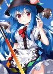 1girl bangs black_headwear blue_hair blue_skirt bow breasts center_frills clouds commentary_request cowboy_shot day eyebrows_visible_through_hair floating_island food frills fruit hair_between_eyes hand_up hat highres hinanawi_tenshi long_hair looking_at_viewer outdoors peach petticoat puffy_short_sleeves puffy_sleeves red_bow red_eyes red_neckwear ruu_(tksymkw) shirt short_sleeves skirt sky small_breasts solo sword_of_hisou touhou very_long_hair white_shirt wind wind_lift