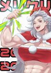1girl blush breasts christmas dorohedoro earrings eyebrows_visible_through_hair fur_trim gloves hat highres jewelry large_breasts long_hair looking_at_viewer muscular muscular_female noi_(dorohedoro) open_mouth santa_claus santa_costume santa_hat simple_background smile solo uso_ashio