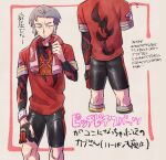 1boy ass bike_shorts closed_mouth collared_shirt commentary_request dynamax_band flying_sweatdrops gloves grey_hair gym_leader holding holding_towel kabu_(pokemon) kneepits knees male_focus multicolored_hair multiple_views nitaimoimo pokemon pokemon_(game) pokemon_swsh shirt short_hair short_sleeves single_glove sweatdrop towel towel_around_neck translation_request two-tone_hair