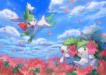 blush bright_pupils clouds commentary_request day eye_contact fang field flower flower_field gen_4_pokemon gracidea green_eyes highres kikuyoshi_(tracco) looking_at_another mythical_pokemon no_humans open_mouth outdoors paws petals pokemon pokemon_(creature) rock shaymin shaymin_(land) shaymin_(sky) signature skin_fang sky sparkle toes tongue white_pupils