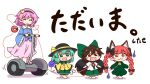 4girls :3 animal_ears bell bird_wings black_bow black_wings blouse blue_blouse blush bow bowler_hat braid brown_hair cat_ears collar collared_blouse collared_shirt commentary_request dress extra_ears eyeball frilled_shirt_collar frilled_sleeves frills green_bow green_dress green_eyes green_hair green_skirt hair_bow hairband hat hat_ribbon heart heart_of_string highres kaenbyou_rin komeiji_koishi komeiji_satori long_hair long_skirt long_sleeves multiple_girls neck_bell open_mouth pink_hair pink_skirt puffy_short_sleeves puffy_sleeves red_eyes redhead reiuji_utsuho ribbon segway shirt shitacemayo short_hair short_sleeves skirt third_eye touhou twin_braids wavy_hair white_blouse wide_sleeves wings yellow_ribbon yellow_shirt