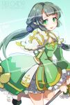 1girl alternate_color archbishop_(ragnarok_online) bangs bloomers blue_background blush bow brown_hair cleavage_cutout clothing_cutout commentary_request dated dress frilled_sleeves frills full_body gradient gradient_background green_dress green_eyes holding holding_clothes holding_dress juliet_sleeves long_hair long_sleeves looking_at_viewer official_alternate_costume open_mouth pointy_ears puffy_sleeves ragnarok_online reload9_yohji signature solo twintails underwear watermark web_address white_background white_dress yellow_bow