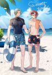 2boys beach bko123 black_headband blue_sky brown_eyes brown_hair clouds covered_navel day eating floral_print food grey_hair headband highres holding holding_food innertube kyan_reki langa_hasegawa male_swimwear messy_hair mouth_hold multiple_boys navel outdoors popsicle sandals short_hair sk8_the_infinity sky standing swim_trunks swimwear toned toned_male towel_on_one_shoulder