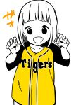 1girl :d bangs baseball_jersey blunt_bangs claw_pose clothes_writing collarbone commentary_request disconnected_mouth dot_nose english_text gao grey_background hands_up hanshin_tigers happy highres katsuwo_(cr66g) kise_sacchan looking_at_viewer mitsuboshi_colors nippon_professional_baseball open_mouth shirt short_hair short_sleeves simple_background smile solo spot_color upper_body yellow_shirt
