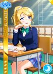 ayase_eli blonde_hair blue_eyes character_name long_hair love_live!_school_idol_festival love_live!_school_idol_project ponytail school_uniform smile