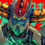 2021 english_commentary grendizer highres horns looking_down mecha muhammad_firdaus no_humans piston science_fiction signature solo super_robot ufo_robo_grendizer yellow_eyes