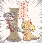 2girls alternate_costume animal_costume bat_wings behind_back blonde_hair blue_hair blush chibi climbing_tree commentary_request crystal emphasis_lines eyebrows_visible_through_hair flandre_scarlet hair_ribbon holding holding_racket kangaroo_costume koala_costume kurororo_rororo light_purple_hair multiple_girls open_mouth ponytail racket red_eyes red_ribbon remilia_scarlet ribbon short_hair siblings sisters tennis_racket touhou translated tree twitter_username two-handed v-shaped_eyebrows wings