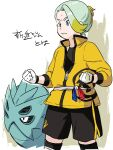 1boy blonde_hair blue_eyes clenched_hands closed_mouth commentary_request gen_2_pokemon gloves gordie_(pokemon) green_hair heyasamu highres jacket knee_pads male_focus master_dojo_uniform multicolored_hair pokemon pokemon_(creature) pokemon_(game) pokemon_swsh pupitar sash shirt shorts side_slit side_slit_shorts sketch sweat translation_request two-tone_hair white_gloves yellow_jacket younger zipper_pull_tab