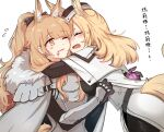 2girls animal_ear_fluff animal_ears arknights armor aunt_and_niece bangs black_bow black_headwear blemishine_(arknights) blonde_hair bow commentary_request eyebrows_visible_through_hair flying_sweatdrops fur_trim hair_bow highres hug long_hair mabing multiple_girls one_eye_closed simple_background smile translation_request upper_body vambraces whislash_(arknights) white_background yellow_eyes