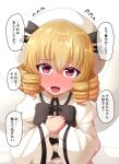 1girl :d black_neckwear blonde_hair blush bow bowtie commentary_request dress drill_hair eyebrows_visible_through_hair fairy_wings flying_sweatdrops full-face_blush fusu_(a95101221) hair_between_eyes hand_on_own_chest hat head_tilt juliet_sleeves long_sleeves luna_child open_mouth own_hands_together puffy_sleeves red_eyes simple_background smile solo touhou translation_request upper_body white_background white_dress white_headwear wide_sleeves wings