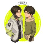 2boys :o anniversary apex_legends black_eyes black_gloves black_hair black_shirt black_vest character_request crossover crypto_(apex_legends) dated from_above gloves green_eyes green_sleeves green_sweater grey_jacket hands_in_pockets highres jacket male_focus multiple_boys open_mouth parted_hair sanpaku shirt speech_bubble stack_(sack_b7) sweater vest
