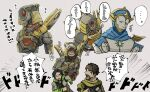 4boys annoyed apex_legends black_eyes black_hair blue_eyes brown_hair crypto_(apex_legends) extra_faces facial_hair goatee goggles goggles_on_head grey_background grey_jacket head_tilt humanoid_robot jacket looking_ahead looking_back male_focus mirage_(apex_legends) multiple_boys one-eyed open_mouth pathfinder_(apex_legends) red_eyes revenant_(apex_legends) running scarf science_fiction simulacrum_(titanfall) speech_bubble stack_(sack_b7) translation_request upper_body yellow_scarf