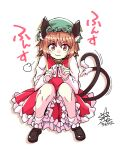 :3 animal_ears bangs black_footwear bow bowtie brown_eyes brown_hair cat_ears cat_tail chen closed_mouth dress earrings eyebrows_visible_through_hair green_headwear hat jewelry long_sleeves looking_at_viewer mob_cap multiple_tails nekomata red_dress short_hair signature smile squatting tail touhou two_tails umigarasu_(kitsune1963) v-shaped_eyebrows white_bow white_legwear white_neckwear white_sleeves