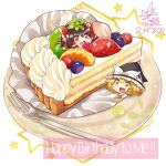 :d bangs black_hair black_headwear blonde_hair bow braid brown_eyes cake dated english_text eyebrows_visible_through_hair food food_focus fork fruit hair_bow hair_tubes hakurei_reimu happy_birthday hat hat_bow hexagon highres kirisame_marisa kiwifruit leaf leaf_on_head open_mouth orange_(food) plate raspberry red_bow side_braid signature single_braid smile star_(symbol) strawberry touhou translation_request umigarasu_(kitsune1963) white_bow witch_hat yellow_eyes yukkuri_shiteitte_ne