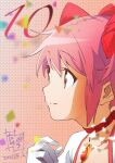 1girl 2021 anniversary blurry choker close-up closed_mouth collarbone colorful commentary_request confetti dated depth_of_field eye_reflection eyebrows_visible_through_hair eyelashes face facing_away glint gloves gradient hair_ribbon hand_up happy kaname_madoka looking_afar mahou_shoujo_madoka_magica multicolored multicolored_eyes number pink_eyes pink_hair pink_ribbon pink_theme polka_dot polka_dot_background profile red_choker red_neckwear reflection ribbon shaded_face shadow shiny shiny_hair signature smile solo soul_gem taniguchi_jun'ichirou tareme triangle upper_body white_gloves white_sleeves