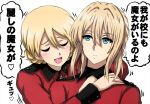 2girls alternate_costume bangs blonde_hair blue_eyes blush braid closed_eyes closed_mouth commentary crossover crown_braid darjeeling_(girls_und_panzer) epaulettes eyebrows_visible_through_hair facing_viewer girls_und_panzer heart highres hug hug_from_behind jacket light_frown light_smile long_hair long_sleeves looking_at_another military military_uniform motion_lines multiple_girls omachi_(slabco) open_mouth red_jacket short_hair simple_background st._gloriana's_military_uniform tied_hair translated twin_braids uniform violet_evergarden violet_evergarden_(character) white_background