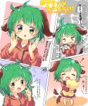 1girl absurdres ahoge animal_ears arms_up artist_name chibi closed_eyes commentary_request dated dress eighth_note english_text finger_to_cheek green_eyes green_hair highres holding_alarm_clock kasodani_kyouko kuranabe lightning_bolt looking_at_viewer mixed-language_text multiple_views musical_note open_mouth partial_commentary pillow pillow_hug pink_dress short_hair smile split_screen sweatdrop tail tail_wagging touhou