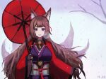 1girl amagi_(azur_lane) animal_ears azur_lane bangs blunt_bangs breasts brown_hair cold commentary_request fox_ears fox_girl fox_tail hair_ornament highres japanese_clothes kimono large_breasts long_hair looking_at_viewer matsudai_(dai715ps3) multiple_tails oil-paper_umbrella open_mouth smile solo tail umbrella violet_eyes