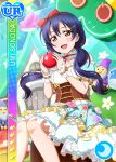 apple blue_hair blush brown_eyes character_name dress long_hair love_live!_school_idol_festival love_live!_school_idol_project smile sonoda_umi