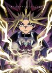 1boy artist_name black_hair blonde_hair bright_pupils closed_mouth collar commentary_request duel_monster energy glowing glowing_eyes green_eyes highres looking_at_viewer male_focus multicolored_hair purple_hair red_eyes soya_(sys_ygo) spiky_hair summoned_skull teeth watermark white_pupils yami_yuugi yu-gi-oh!