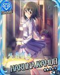 black_hair blush brown_eyes character_name dress idolmaster idolmaster_cinderella_girls kamijou_haruna short_hair smile star
