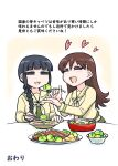 2girls bangs black_hair blunt_bangs bowl braid brown_hair closed_eyes eyebrows_visible_through_hair feeding food fork heart highres holding holding_fork holding_spoon kantai_collection kitakami_(kancolle) long_hair long_sleeves multiple_girls neckerchief ooi_(kancolle) open_mouth plate remodel_(kantai_collection) sailor_collar school_uniform seiran_(mousouchiku) serafuku side_braid sidelocks simple_background spoon translation_request white_neckwear