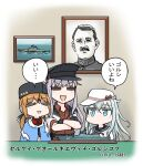 3girls aqua_eyes bangs black_gloves black_headwear brown_hair closed_eyes crossed_arms eyebrows_visible_through_hair flat_cap gangut_(kancolle) gloves grey_hair hair_between_eyes hair_ornament hair_ribbon hairclip hammer_and_sickle hat hibiki_(kancolle) highres jacket kantai_collection long_hair long_sleeves low_twintails model_ship multiple_girls no_mouth open_mouth papakha red_shirt ribbon scarf seiran_(mousouchiku) shawl shirt silver_hair star_(symbol) tashkent_(kancolle) torn_scarf translation_request twintails verniy_(kancolle) white_headwear white_scarf