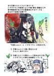 4girls abyssal_ship ainu_clothes bangs black_eyes black_hair bow breasts claws colored_skin detached_sleeves eyebrows_visible_through_hair foaming_at_the_mouth hair_bow hair_ornament hat headband highres holding japanese_clothes kamoi_(kancolle) kantai_collection long_hair long_sleeves mizuho_(kancolle) multiple_girls pale_skin red_eyes seaplane_tender_princess seiran_(mousouchiku) silver_hair white_hair white_skin wide_sleeves wo-class_aircraft_carrier