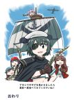 5girls ahoge aircraft anchor_symbol bandana bangs black_cape black_hair brown_gloves brown_hair cape closed_eyes coat eyebrows_visible_through_hair eyepatch gloves green_hair hair_ornament hat highres holding huge_ahoge kantai_collection kiso_(kancolle) kitakami_(kancolle) kuma_(kancolle) long_hair mast multiple_girls one_eye_closed ooi_(kancolle) open_mouth pink_hair red_coat remodel_(kantai_collection) sailor_collar school_uniform seiran_(mousouchiku) serafuku short_hair sidelocks tama_(kancolle) telescope watercraft white_headwear