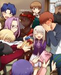 3boys 6+girls ahoge apron archer_(fate) artoria_pendragon_(all) black_hair blonde_hair blouse blue_hair bowing brother_and_sister brown_hair camera danshi_koukou_valentine dark_skin dark_skinned_male emiya_shirou facepalm fate/stay_night fate_(series) fujimura_taiga gift giving glasses hair_ribbon hands_over_own_mouth highres homurahara_academy_uniform illyasviel_von_einzbern long_hair matou_sakura matou_shinji medusa_(rider)_(fate) meme multiple_boys multiple_girls orange_hair pink_blouse purple_blouse purple_hair raglan_sleeves red_ribbon ribbon saber school_uniform shirt short_hair siblings sisters spiky_hair striped striped_shirt sweater tohsaka_rin tsubuta_hiro tsundere two_side_up very_long_hair wavy_hair white_hair white_shirt