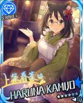 black_hair blush brown_eyes character_name glasses idolmaster idolmaster_cinderella_girls kamijou_haruna kimono short_hair stars