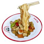 chinese_text chopsticks egg english_commentary english_text food food_focus halfboiled_egg meat no_humans noodles original pepper plate pork realistic simple_background still_life studiolg symbol_commentary vegetable white_background
