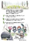 6+girls abyssal_ship bangs blue_skirt braid etorofu_(kancolle) eyebrows_visible_through_hair green_jacket green_skirt grey_hair hair_ribbon hat highres holding holding_sword holding_weapon jacket kantai_collection kneehighs kunashiri_(kancolle) long_hair long_sleeves matsuwa_(kancolle) multiple_girls open_mouth pantyhose pink_hair pleated_skirt ponytail redhead ribbon sailor_collar school_uniform seiran_(mousouchiku) serafuku shimushu_(kancolle) short_hair short_sleeves side_braids skirt sweat sword weapon white_hair white_legwear wo-class_aircraft_carrier yuubari_(kancolle)