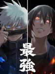 2boys bangs black_hair black_jacket blindfold blue_eyes crossover en'en_no_shouboutai glowing glowing_eyes gojou_satoru high_collar highres jacket jujutsu_kaisen looking_at_viewer male_focus multiple_boys red_eyes shinmon_benimaru smile white_hair