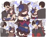 1boy 1girl animal_ears bare_shoulders black_hair blue_flower blue_rose brown_hair carrying commentary flower formal hair_flower hair_ornament hair_over_one_eye hairband highres horse_ears horse_girl horse_tail long_hair manhattan_cafe_(umamusume) necktie petting piggyback rice_shower_(umamusume) rose suit suzuki_toto tail translated umamusume violet_eyes