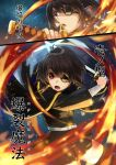 1girl :o bandages bangs belt black_cape black_eyepatch black_hair black_jacket black_legwear black_skirt cape commentary_request dress explosion eyepatch fire floating_cape from_side highres holding holding_sword holding_weapon izawa_koushi jacket katana kono_subarashii_sekai_ni_shukufuku_wo! long_sleeves looking_at_viewer megumin multiple_views open_mouth red_dress red_eyes serious skindentation skirt sword thigh-highs translation_request weapon white_belt