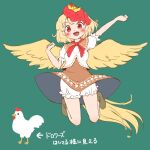 1girl animal_on_head arm_up arrow_(symbol) bird bird_on_head blonde_hair bloomers blush boots breasts chick chicken clenched_hands dress feathered_wings green_background grey_footwear itatatata jumping looking_at_viewer multicolored_hair niwatari_kutaka on_head open_mouth orange_dress panties pantyshot red_eyes red_neckwear redhead shirt short_hair short_sleeves simple_background small_breasts smile solo tail_feathers touhou translated two-tone_hair underwear white_shirt wings