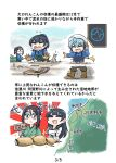 3girls agano_(kancolle) ahoge apron aqua_hair bangs black_hair blonde_hair boots braid closed_eyes closed_mouth crossed_arms eyebrows_visible_through_hair glasses gloves gradient_hair hair_between_eyes hat headphones highres japanese_clothes kantai_collection long_hair low_twintails multicolored_hair multiple_girls open_mouth orange_gloves partially_submerged radar sado_(kancolle) sailor_collar school_uniform seiran_(mousouchiku) serafuku shinano_(kancolle) translation_request twintails white_gloves white_headwear