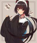 1girl aflo animal_ears apron bangs black_hair black_kimono brown_hair brown_kimono closed_mouth cup dog_ears dog_hair_ornament eyebrows_visible_through_hair frilled_apron frills furisode heterochromia highres inui_toko japanese_clothes kimono long_hair long_sleeves looking_at_viewer low_twintails maid_headdress mug mug_writing nijisanji obi red_eyes sash sleeve_hold sleeves_past_fingers sleeves_past_wrists smile solo twintails upper_body very_long_hair virtual_youtuber wa_maid wide_sleeves yellow_eyes