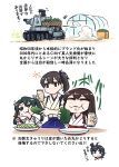 5girls ahoge akagi_(kancolle) akitsu_maru_(kancolle) bangs black_hair blush brown_eyes brown_hair can chopsticks cucumber eating flying_sweatdrops food food_on_face green_eyes green_hair ground_vehicle hair_ribbon hat highres holding holding_chopsticks japanese_clothes kaga_(kancolle) kantai_collection long_hair matsukaze_(kancolle) military military_vehicle mini_hat motor_vehicle multiple_girls plate ponytail ribbon seiran_(mousouchiku) short_hair side_ponytail simple_background smile sweat tank tasuki twintails vegetable white_background zuikaku_(kancolle)