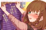 1girl :d black_vest blush braid brown_hair charlotte_corday_(fate) commentary_request fate/grand_order fate_(series) green_eyes highres holding holding_clothes holding_shirt looking_at_viewer looking_back mitsurugi_sugar one_eye_closed open_mouth pink_shirt purple_shirt shirt short_hair side_braid smile solo striped striped_shirt translated upper_body vest