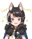 1girl animal_ear_fluff animal_ears bangs black_hair blue_eyes blush fangs gloves hair_ornament halloween hololive oozora_subaru open_mouth shigure_ui simple_background solo star_(symbol) translated upper_body virtual_youtuber white_background wolf_ears