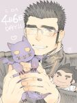 1boy blush character_doll creature cutiebell glasses happy_birthday holding long_sideburns looking_at_viewer male_focus master_3_(tokyo_houkago_summoners) portrait shiro_(tokyo_houkago_summoners) short_hair sideburns smile solo spiky_hair thick_eyebrows tokyo_houkago_summoners upper_body