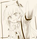 1girl arm_up bangs bow breasts commentary_request eyebrows_visible_through_hair foreshortening fujiwara_no_mokou grin hair_bow hair_ribbon highres juliet_sleeves long_hair long_sleeves looking_at_viewer monochrome puffy_sleeves ribbon selfie simple_background sketch small_breasts smile solo suspenders touhou tress_ribbon upper_body very_long_hair wing_collar yukimiharu