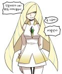 1girl arms_behind_back bangs bare_arms blonde_hair blue_hair breasts commentary_request diamond_(shape) dress emerald_(gemstone) green_eyes hair_over_one_eye highres korean_commentary korean_text leggings long_hair lusamine_(pokemon) multicolored_hair nutkingcall parted_lips pokemon pokemon_(game) pokemon_sm short_dress simple_background sleeveless sleeveless_dress smile solo speech_bubble streaked_hair translation_request white_background white_dress white_legwear