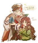 1boy 1girl arknights brown_scarf cabbie_hat cup elysium_(arknights) elysium_(winter_echo)_(arknights) etiv fur-trimmed_jacket fur_trim glasses green_eyes green_sweater grey_eyes hat highres holding holding_cup jacket kettle light_blush long_hair multicolored_hair myrtle_(arknights) pointy_ears redhead scarf semi-rimless_eyewear simple_background sparkle streaked_hair striped striped_sweater sweater translation_request upper_body white_background white_hair